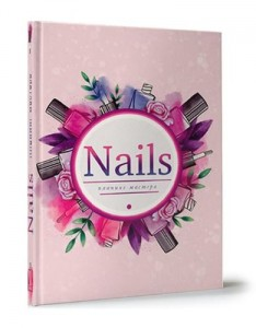 "Планинг мастера ""NAILS"" (A5)"
